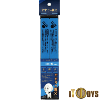 PIT-ROAD [PY06]  Sanding Stick (600)