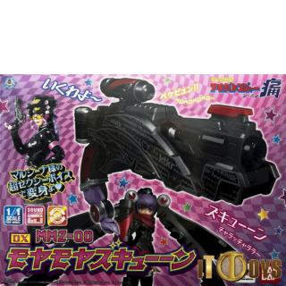 Unofficial Sentai Akibaranger Season Pain  DX Mmz-00  Moyamoya'S Quen