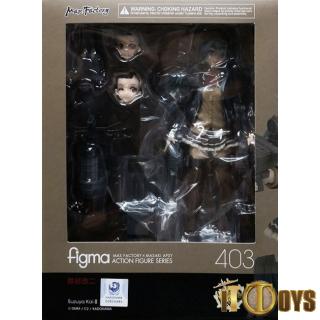 Figma [403]  Kantai Collection -Kan Colle-  Suzuya Kai-II