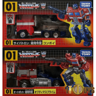 Transformers  Encore [001]  35th Anniversary  Convoy Optimus Prime Set
