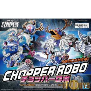 One Piece - Chopper Robot TV Anime 20th Anniversary