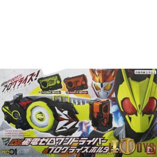 Kamen Rider Zero-One 01  DX Hiden Zero One Driver Belt & Progrise Holder