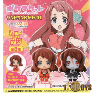 Pocket Maquette