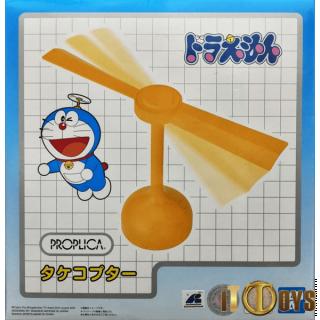 PROPLICA  Doraemon Take-copter