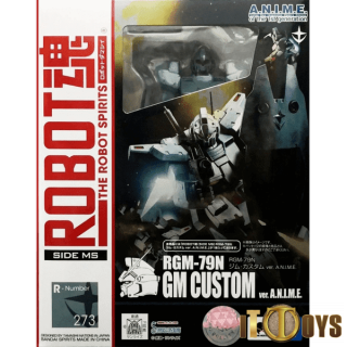 Robot Spirits [273] 