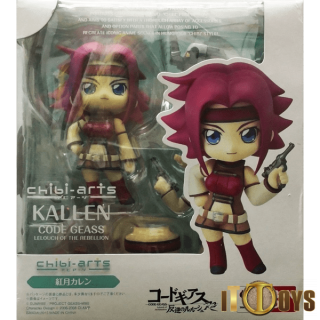 Chibi-Arts 