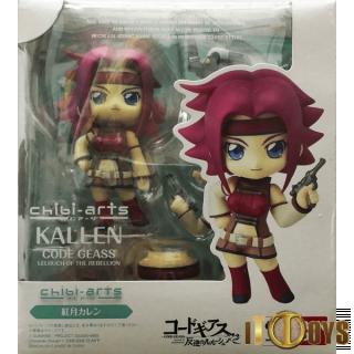 Chibi-Arts  Code Geass Lelouch of The Rebellion  Kallen