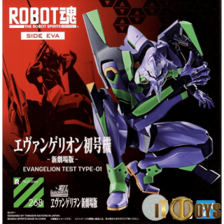 Robot Spirits [SIDE EVA] 