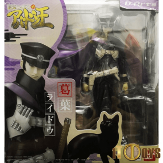 D-Arts 