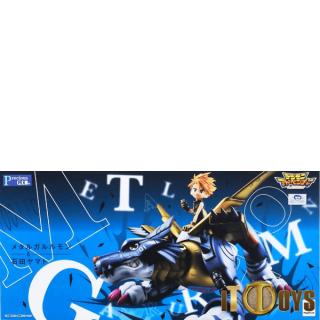 G.E.M.Series Digimon Adventure MetalGarurumon & Ishida Yamato