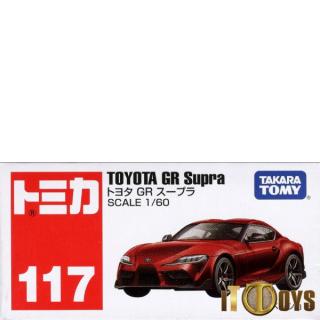Tomica [117] Toyota GR Supra (Red)