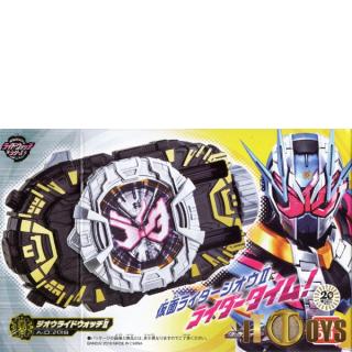 DX Masked Rider  Kamen Rider Zi-O  DX Zi-O Ridewatch II