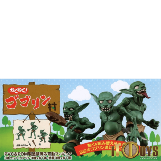 WakuWaku! Goblin Village Posable Figure