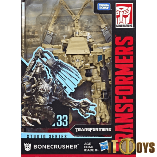 Transformers Studio Series Voyager Class Bonecrusher