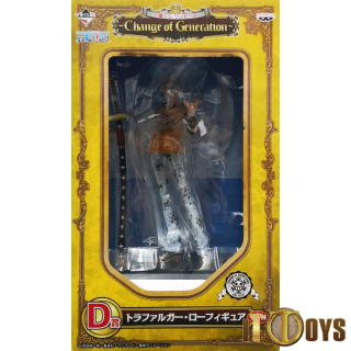 Ichibansho Figure One Piece Change of Generation - Trafalgar Law