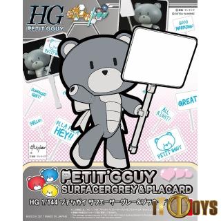 HGPG 1/144 Petit'g Guy [016] Surfacergrey & Placard