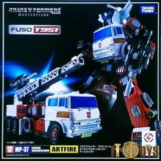 Transformers  Masterpiece MP-37  Artfire (Mitsubishi Fuso T951 Uk)