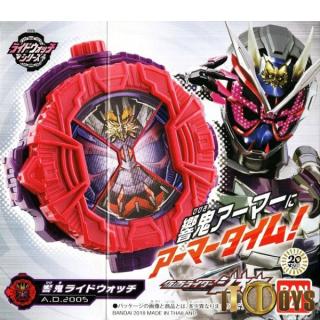 Kamen Rider Wizard DX Hibiki Ridewatch