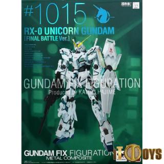 METAL COMPOSITE #1015 RX-0 Unicorn [Final Battle Ver]
