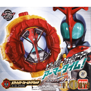 Kamen Rider Kabuto DX Kabuto Hyper Form Ridewatch