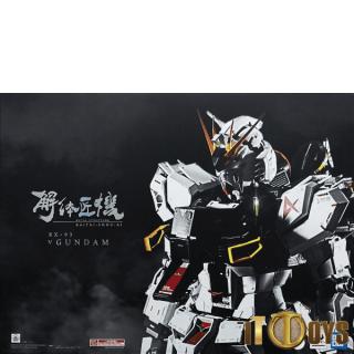 Metal Structure Kaitaishouki Mobile Suit Gundam: Char's Counterattack RX-93 Nu Gundam RX-93 NU Gundam