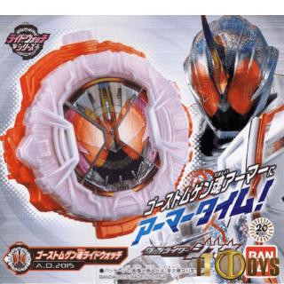 Kamen Rider Ghost DX Ghost Mugen Damashii Ridewatch