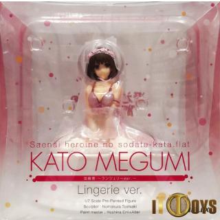 1/7 Scale Saekano: How to Raise a Boring Girlfriend ♭ Kato Megumi Lingerie Ver.