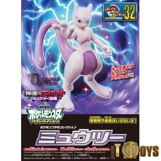 Plamo Collection [032]  Pokemon  Mewtwo