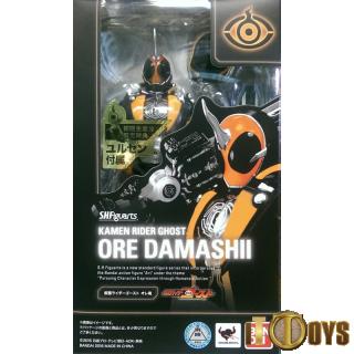 S.H.Figuarts  Masked Rider Ghost  Kamen Rider Ghost Ore Damashii