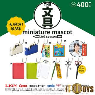 Stationery Miniature Collection Vol. 3 (12pcs)