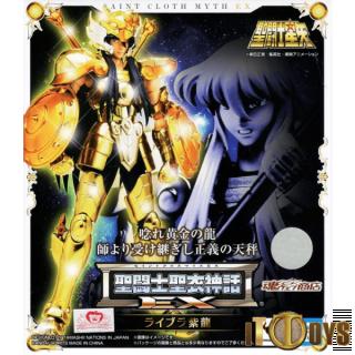 Saint Seiya  Cloth Myth EX  Libra Shiryu