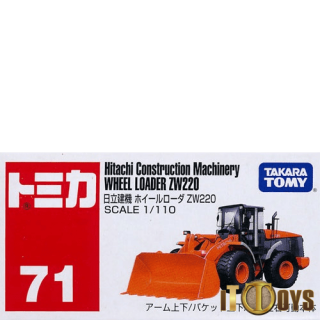 Tomica [071]
