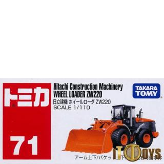 Tomica [071] Hitachi Construction Machinery Wheel Loader ZW220