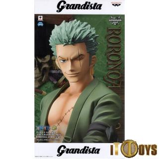 Grandista One Piece Roronoa Zoro