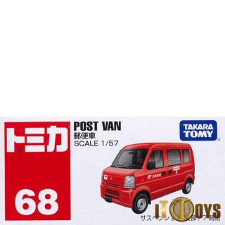 Tomica [068]