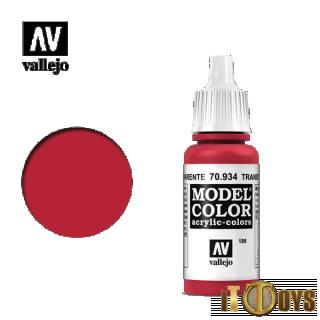 [186] 70.934 Vallejo Model Color (17ml) Transparent Red