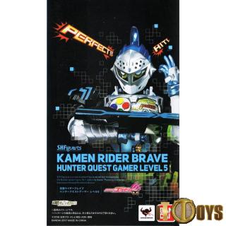 S.H.Figuarts  Masked Rider EX-AID  Kamen Rider Brave Hunter Quest Gamer Level 5