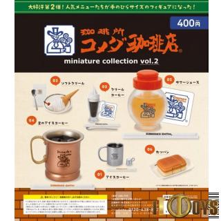 Komeda Collection Vol. 2 Coffee Miniature (18pcs)