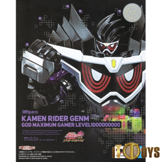 S.H.Figuarts  Masked Rider EX-AID  Kamen Rider Genm God Maximum Gamer Level Billion