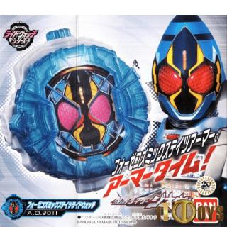 Kamen Rider Fourze DX Fourze Cosmic States Ridewatch