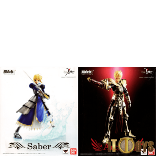 Chogokin 