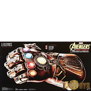 Marvel Legends Infinity War