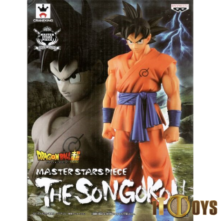 Master Stars Piece