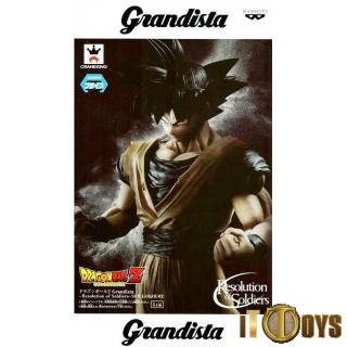 Grandista  Dragon Ball Z Resolution of Soldiers  Son Gokou #2