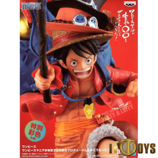Prize Figure One Piece Three Brothers Figure Monkey.D.Luffy