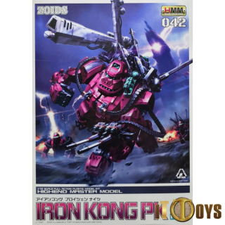 HMM ZOIDS [042] Iron Kong PK