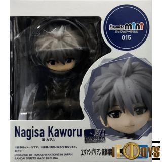 Figuarts Mini  Evangelion: 3.0 You Can [Not] Redo  Kaworu Nagisa
