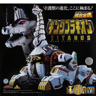 Soul of Chogokin GX-85