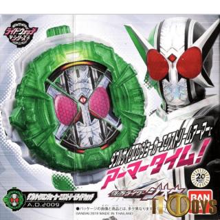 DX Masked Rider  Kamen Rider W  DX W Cyclone Joker Extreme Ridewatch