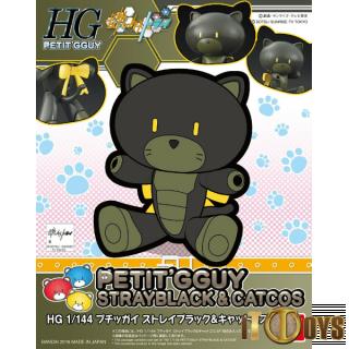 HGPG 1/144 Scale Petit'g Guy [010]  Stray Black & Catcos